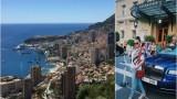 Галена отиде в Монте Карло (СНИМКИ)