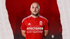 Атанас Апостолов вече не е треньор на дубъла на ФК ЦСКА 1948