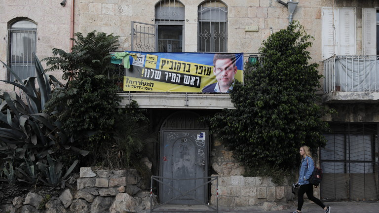 Израелците гласуват на местни избори