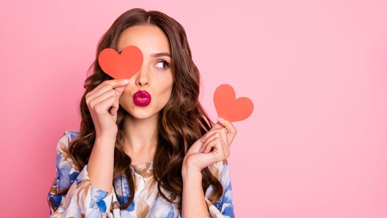 Какво да правим на Свети Валентин, ако сме необвързани
