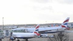Инцидент с дрон на лондонско летище
