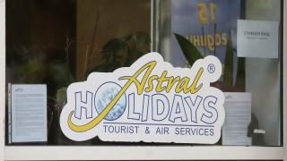 """Туристите ни ще се приберат, уверяват от """"Астрал Холидайз"""""""