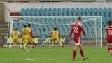 Тежка загуба за Кайсар на Стойчо Младенов в Лига Европа
