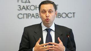 РЗС обвиниха ДАНС в терор над гражданите