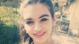 Обявиха за издирване 13-годишна от Ловеч, откриха я във Видин