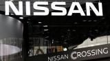 70% спад на печалбата на Nissan за второто фискално тримесечие