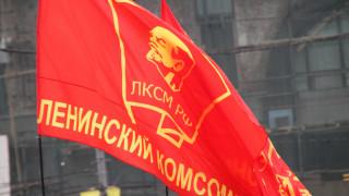 Историята без грим - истината за Комсомола