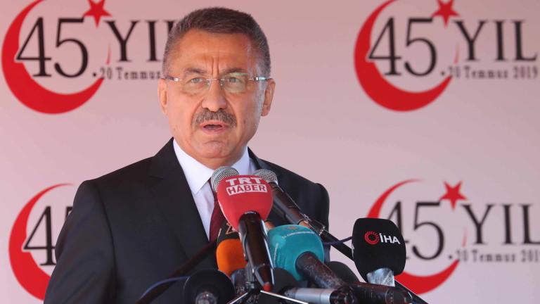 Турция няма да преклони глава пред заплахи на САЩ за плановете си в Сирия