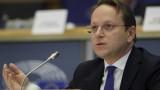 ЕС подканя за по-бързи преговорите с Албания и С.Македония