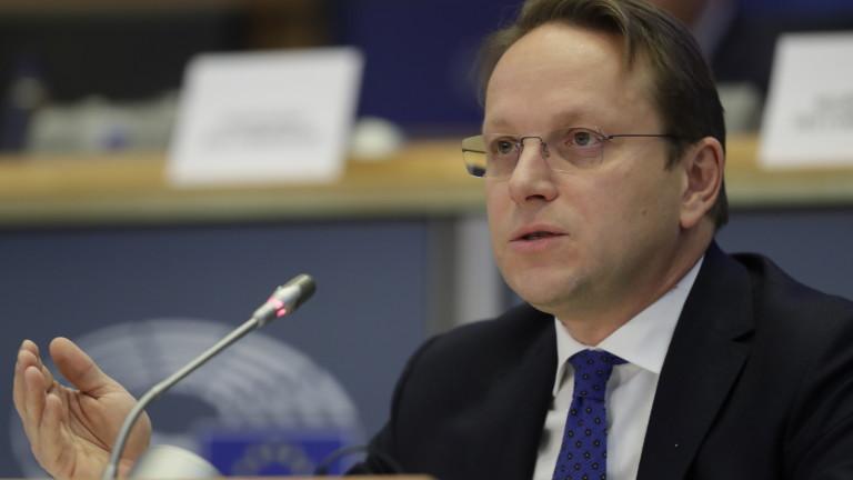 Преговорите за присъединяване на Северна Македония и Албания към ЕС