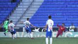 Еспаньол загуби от Леганес мача на опашкарите в Испания