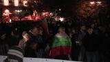 Мишо Арабина в схема с бежанци, притеснени протестиращи националисти