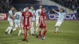 Глоби за ЦСКА, Дунав и Славия