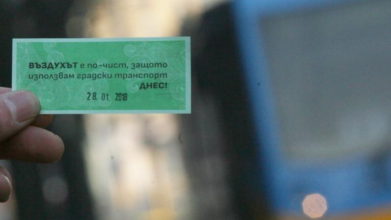 """В София въвеждат нови правила за """"зелен билет"""""""