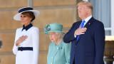 Мелания Тръмп, Доналд Тръмп, кралица Елизабет II и срещата им в Бъкингамския дворец