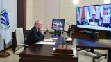 Путин: САЩ оставиха отворена кутията на Пандора в Афганистан