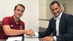 Още един юноша подписа професионален договор с Байерн (Мюнхен)