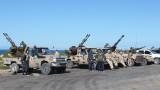 Воюващите страни в Либия не сключиха споразумение за примирие, но има напредък
