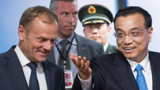 ЕС и Китай обединени след оттеглянето на Тръмп