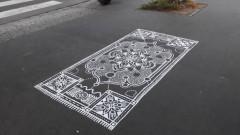 Улични килими