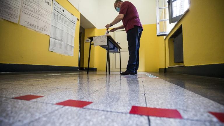 Над 46 милиона италианци имат право на глас на референдума,