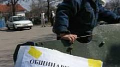 Суходолци: Охраняваха ни повече от Путин