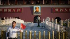 Финални приготовления преди конгреса на комунистите в Китай