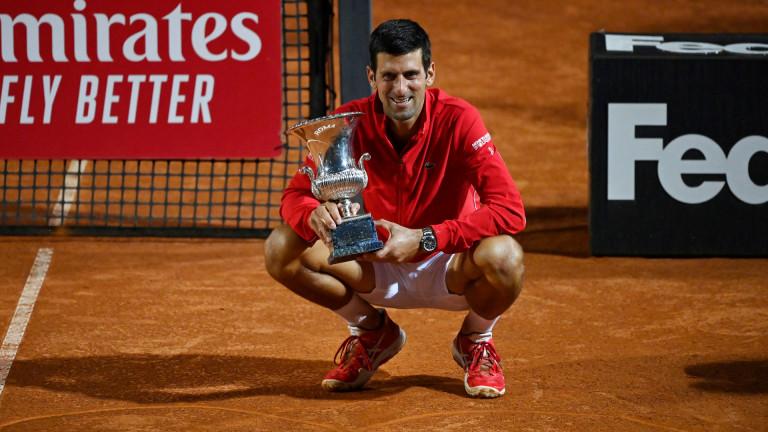 """Новак Джокович триумфира в Рим за рекордна титла от сериите """"Мастърс"""""""