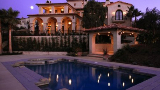 Прогнозират спад в цените на недвижимите имоти