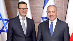 Еврейските лидери в Полша заклеймиха антисемитски коментар на израелски министър