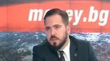 Стоян Панчев: Инфлацията у нас може да достигне до 12%