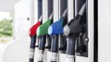 Митниците: 47.4% е понижението на цената на суровия петрол тип Брент на световните борси