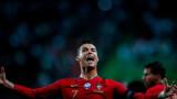 """Роналдо: За мен """"Златната топка"""" е като Нобелова награда"""