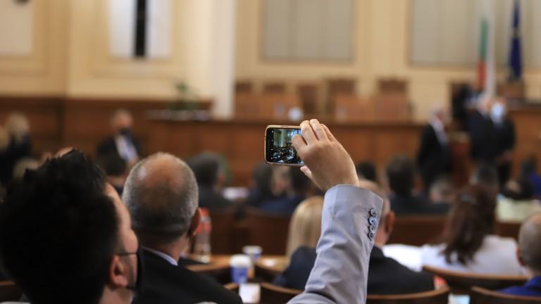 Народните представители решиха премиерът Бойко Борисов да се яви на