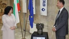 Петкова обсъжда промени в Закона за подземните богатства с Total