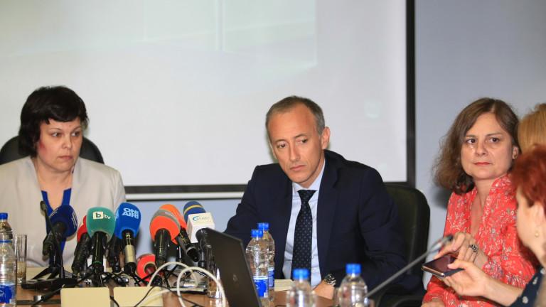 От Министерството на образованието и науката (МОН) въвеждат изцяло електронно