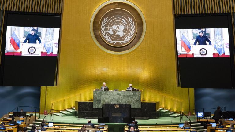 Президентът на Венецуела посочи САЩ като най-сериозната заплаха за мира