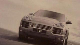 Китайци изкопираха Porsche Cayenne