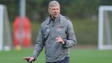Арсен Венгер: Ще е много трудно, но и интересно, ако Барселона заиграе в Англия