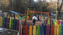 Отрова на детска площадка хвърли в паника родители от Сливен