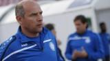 Треньорът на ФК Рига Виктор Скрипник: Паднахме от ЦСКА, но на реванша ще поправим нещата!