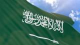 Саудитска Арабия обеща да се върне към умерения и толерантен ислям