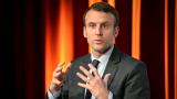 Париж: Лондон да не си въобразява, че няма да плаща на ЕС, ако напусне съюза