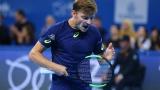 Давид Гофен победи Роджър Федерер с 2:6, 6:3, 6:4