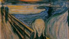 Психиатрията