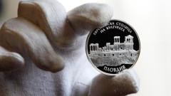 """БНБ пуска в продажба сребърна монета """"Пловдив - Европейска столица на културата"""""""