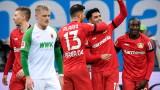 Байер Леверкузен победи резонно Аугсбург у дома