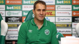 Димитър Димитров: Истанбул Башакшехир и Хофенхайм са с потенциал, Брага не ги коментирам