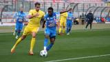 Левски - Гзира Юнайтед 2:1 (Развой на срещата по минути)