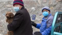 Най-богатите хора загубиха 139 млрд. долара за ден заради коронавируса